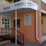 Брендированный вход официального дистрибьютора Mobil Петро-Самара