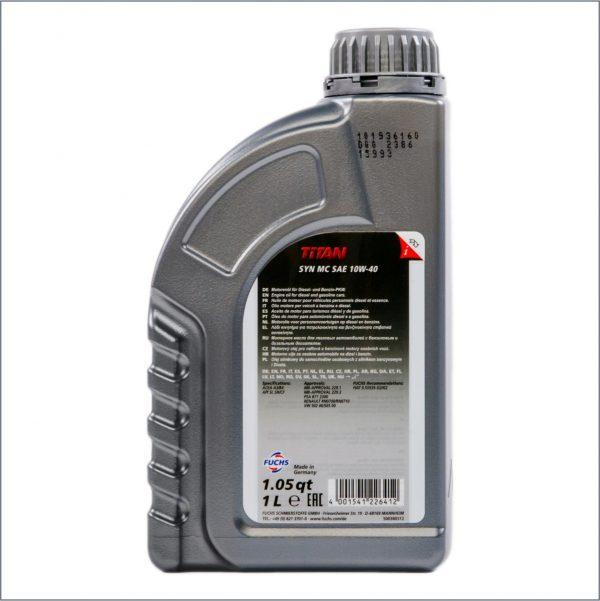 Моторное масло Fuchs Titan Syn MC 10W40 1L 2