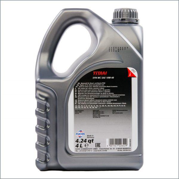 Моторное масло Fuchs Titan Syn MC 10W40 4L 2