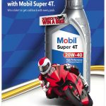 Реклама Mobil 2005