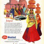 Реклама Mobil Индия