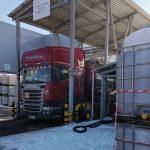 Завод FUCHS доставка базового масла