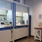 Завод FUCHS лаборатория