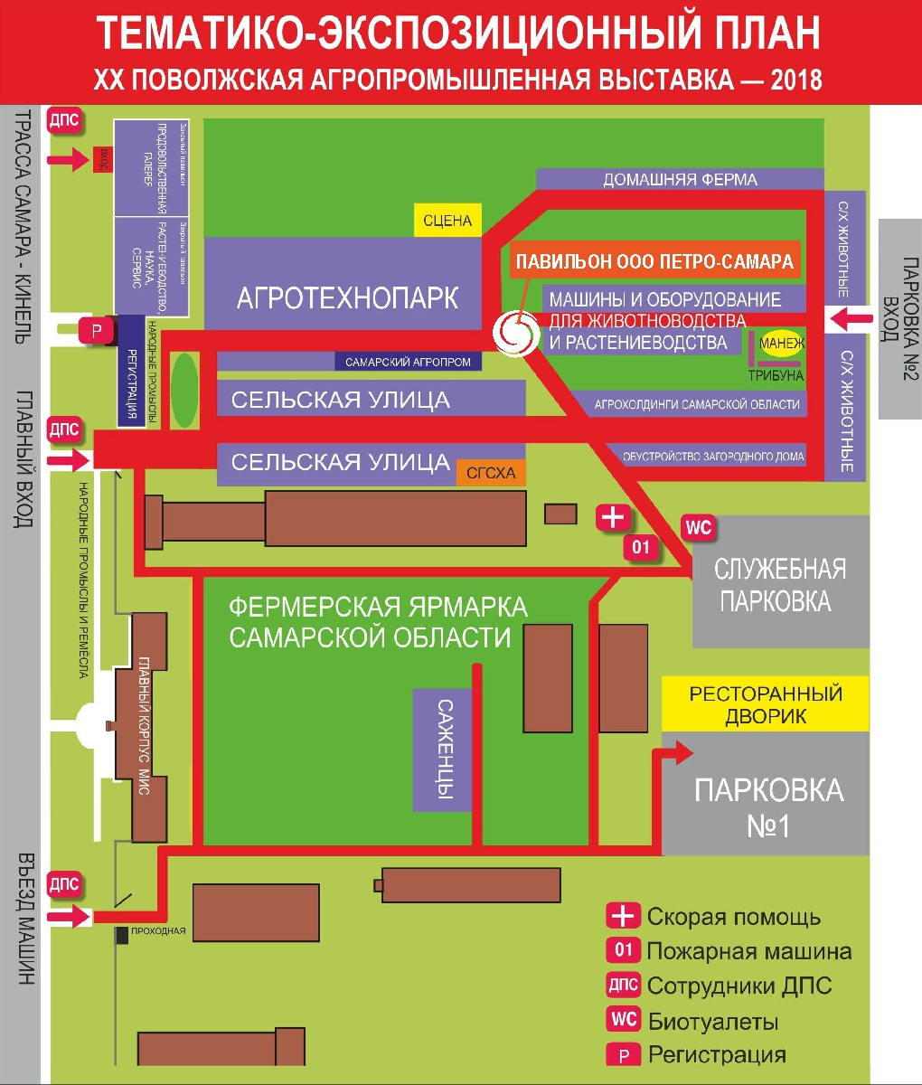 план выставки с павильоном Петро-Самара